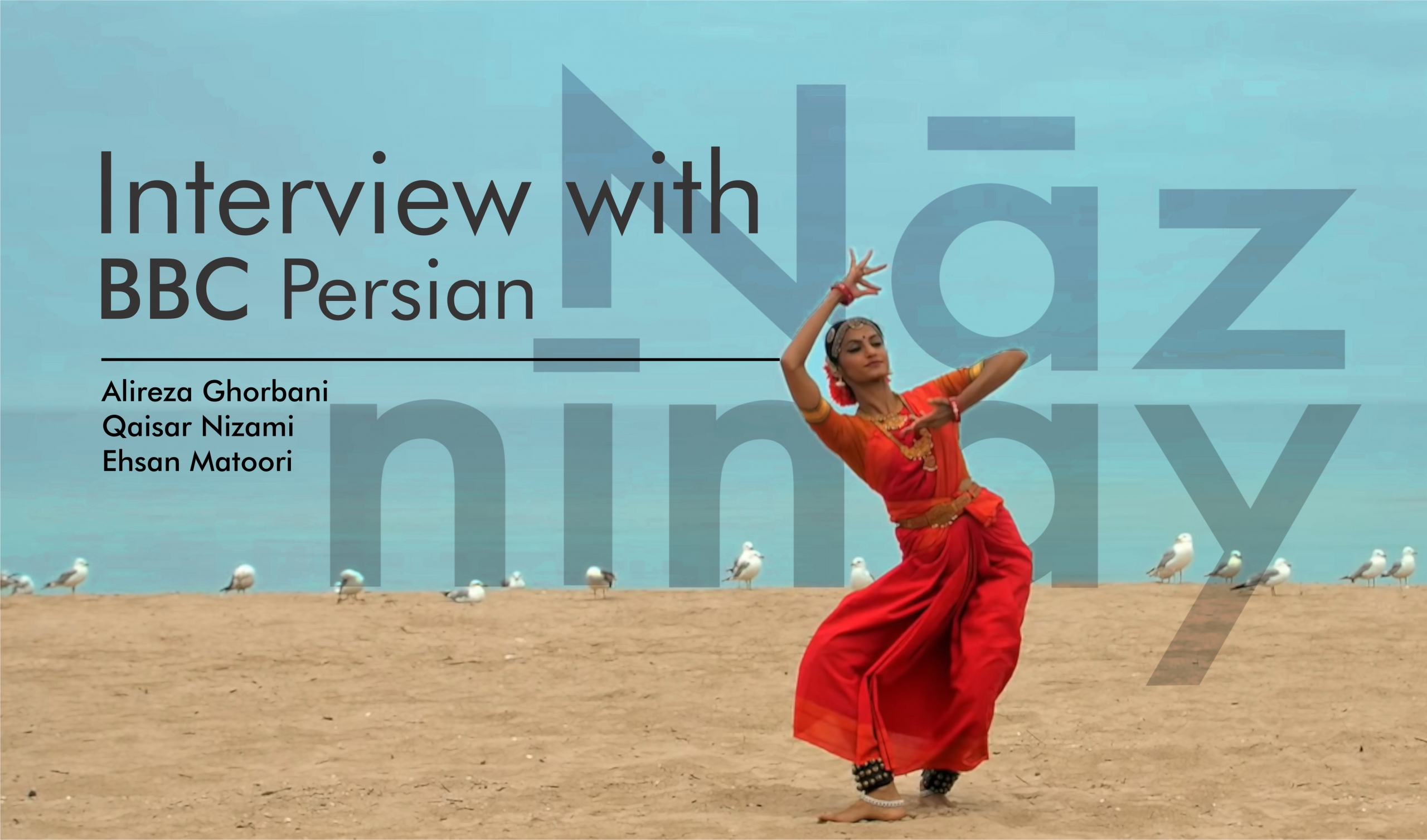 Interview with BBC Persian