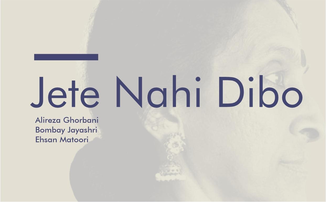 Jete Nahi Dibo poetic review by Sadaf Munshi