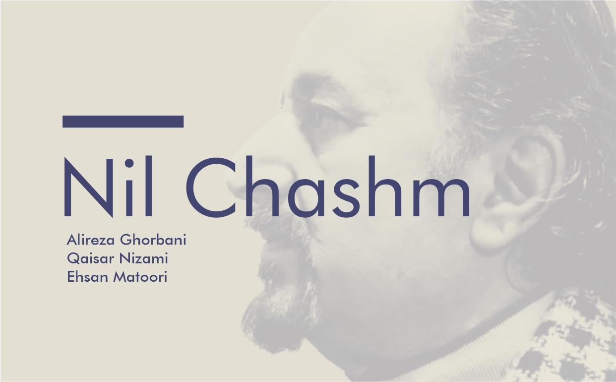 Nil Chashm poetic review by Sadaf Munshi