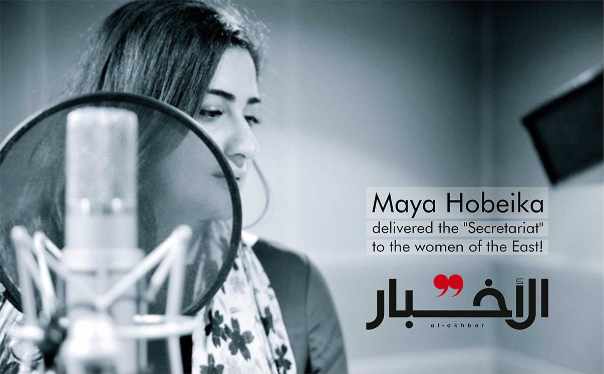 al-akhbar: Duet with Iranian artist Ali Reza Qurbani presents the suffering of women: Maya Hobeika delivered the
